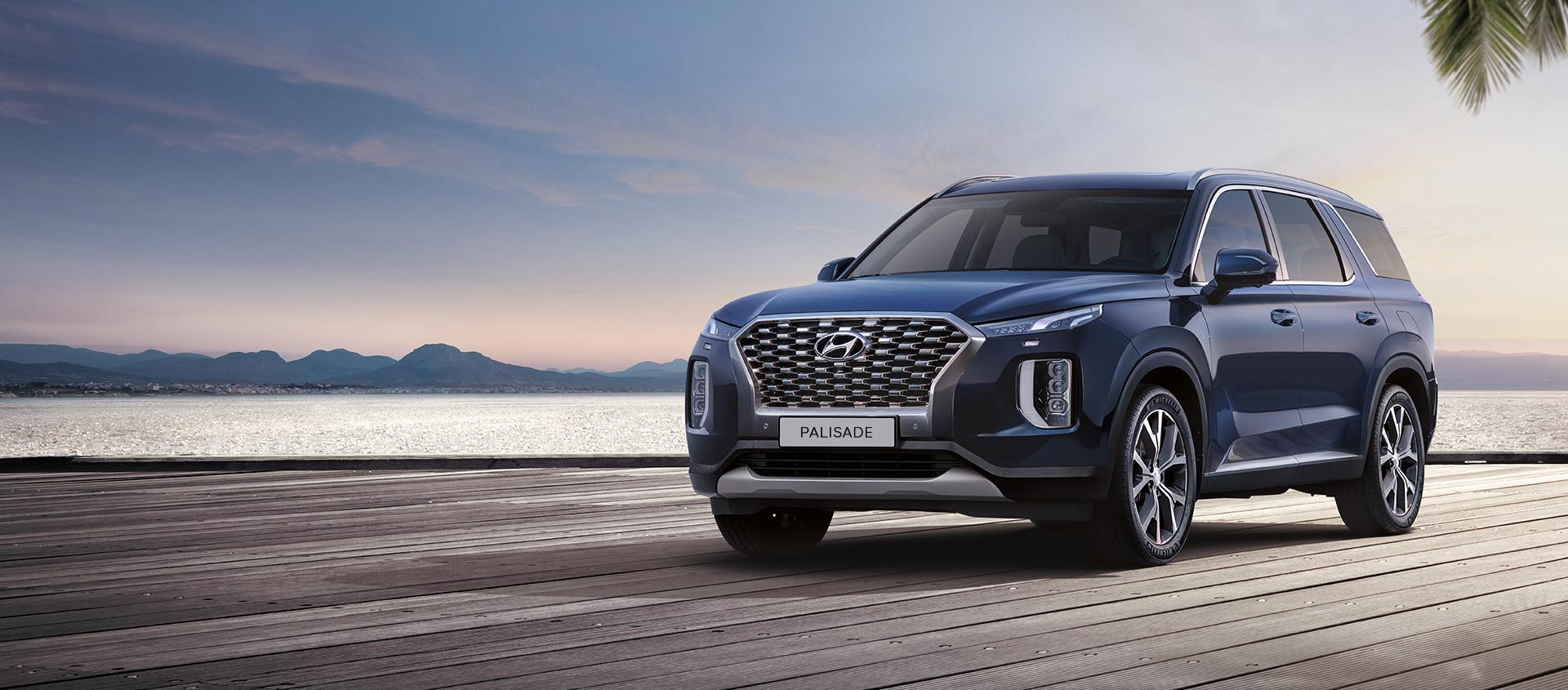 Hyundai - All-New PALISADE
