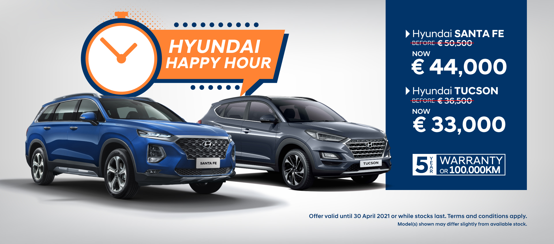 Hyundai Happy Hour